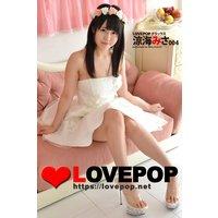 LOVEPOP デラックス 涼海みさ 004
