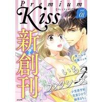 Premium Kiss Vol.1