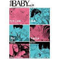 Web BABY vol.19【淫魔特集】