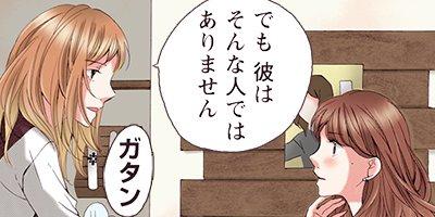 ネタバレ 嘘 あらすじ 濡れる 16 甘く 甘く濡れる嘘~結婚という名の復讐~のネタバレ(漫画)!