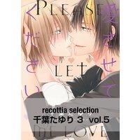 recottia selection 千葉たゆり編3 vol.5