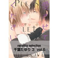 recottia selection 千葉たゆり編3 vol.6