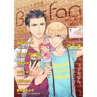 BOYS FAN vol.29