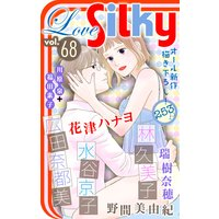 Love Silky Vol.68