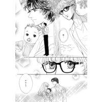 【無料連載】非恋愛結婚 第6回
