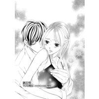 【無料連載】ワリキリ恋愛▼ストロベリーMへようこそ 第7回