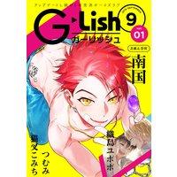 G−Lish2018年9月号 Vol.1