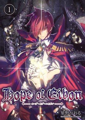 Hope of Eibon