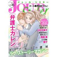 JOUR Sister Vol.41