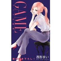 Love Jossie GAME〜スーツの隙間〜 story19