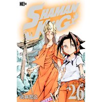 SHAMAN KING 〜シャーマンキング〜 KC完結版 26巻