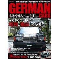 GERMAN CARS【ジャーマンカーズ】2018年10月号