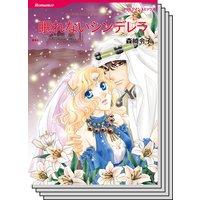 ハーレクインコミックス セット 2018年 vol.379