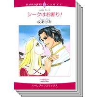 ハーレクインコミックス セット 2018年 vol.387