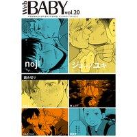 Web BABY vol.20