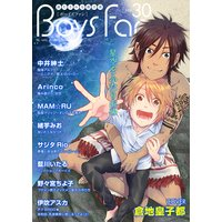BOYS FAN vol.30