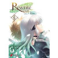 Rewrite:SIDE−TERRA(4)