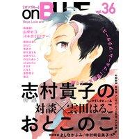 onBLUE vol.36