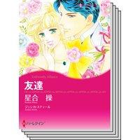 ハーレクインコミックス セット 2018年 vol.430