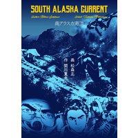 南アラスカ海流