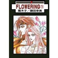 FLOWERING 分冊版 8