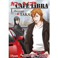 リブライアン'featuring TAKA『Cafe Libra〜カフェ・ライブラ〜』