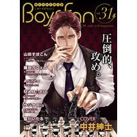 BOYS FAN vol.31