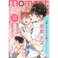 【無料】moment vol.15/2018 autumn