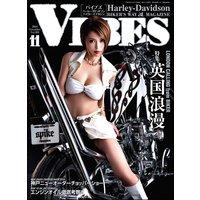 VIBES【バイブズ】2018年11月号