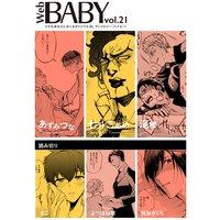 Web BABY vol.21
