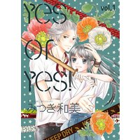 Yes or Yes!【分冊版】