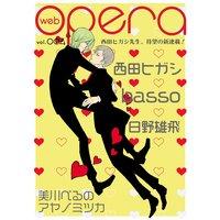 web opera vol.04