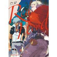 Red Hood【おまけ付きRenta!限定版】(新版)