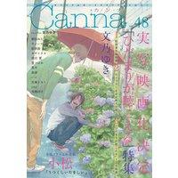 オリジナルボーイズラブアンソロジーCanna Vol.48(新版)