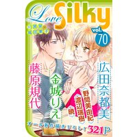 Love Silky Vol.70
