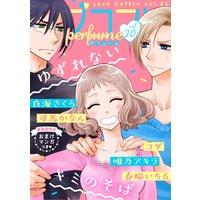 ラブコフレ vol.20 perfume 【限定おまけ付】
