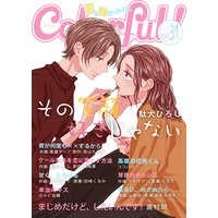 Colorful! vol.31