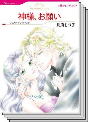 ハーレクインコミックス セット 2018年 vol.469