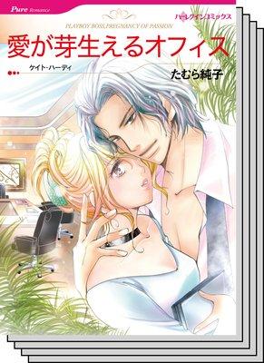 ハーレクインコミックス セット 2018年 vol.470