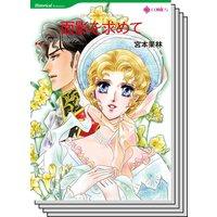 ハーレクインコミックス セット 2018年 vol.476
