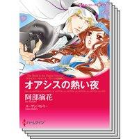 ハーレクインコミックス セット 2018年 vol.488