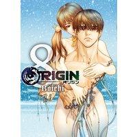 ORIGIN 8巻