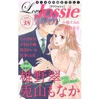 Love Jossie Vol.38