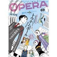 OPERA vol.69