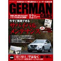 GERMAN CARS【ジャーマンカーズ】2018年12月号