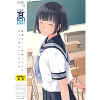 COMIC 高 Vol.30