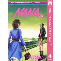 NANA—ナナ— 4