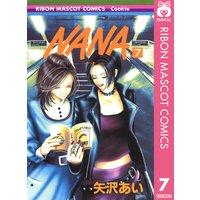 NANA—ナナ— 7