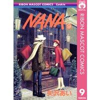 NANA—ナナ— 9