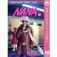 NANA—ナナ— 10